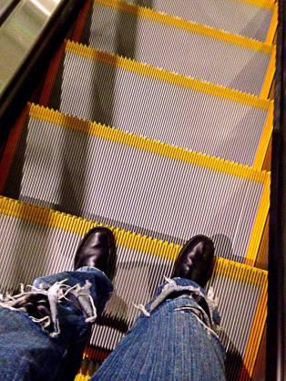 dn - escalator